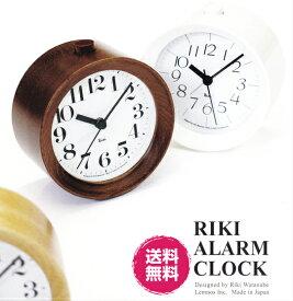 目覚まし時計 リキアラームクロック リキクロック RIKI ALARM CLOCK タカタレムノス 置時計 デザイン時計 お洒落