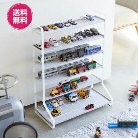 ミニカー&レールトイラック タワー 山崎実業 ホワイト ブラック ミニカーラック コレクションケース 電車 おもちゃ整理 ディスプレイ