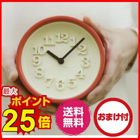 小さな時計 渡辺力モデル 70年代復刻 デザイン リキクロック モダン コンパクト 掛け時計 置時計 レムノス アンティーク 送料無料【初売り ギフト ラッピング無料】