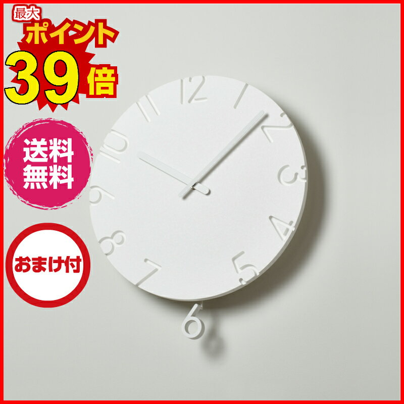 CARVED SWING カービットスイング 時計 ゆっくり振子時計 レムノス 掛け時計 お洒落 モダン NTL15-11☆