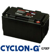 サイクロンGシリーズディープサイクルバッテリーG70EPXエナーシス製(ホーカーバッテリー)蓄電池0824楽天カード分割払い手数料ポイント還元中♪