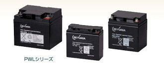 GS battery PWL series PWL12V1.2