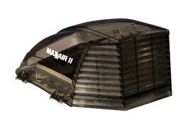 MAXXAIR ベントカバー2 (MAXXAIR製) スモーク色 キャンピングカー キャンピング トレーラー 用品 パーツ 部品 換気 空気の入れ替え