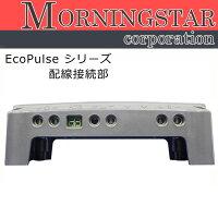 チャージコントローラーEcoPulseEC-10MMORNINGSTARモーニングスターソーラー発電太陽光発電用過充電防止装置