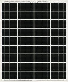 京セラ製 ソーラーパネル KD70GX-RP 定格出力70W DC12V系太陽電池 太陽光発電 太陽光パネル 気象テレメーターなどの気象・河川・防災観測装置や航路障害灯などの電源として