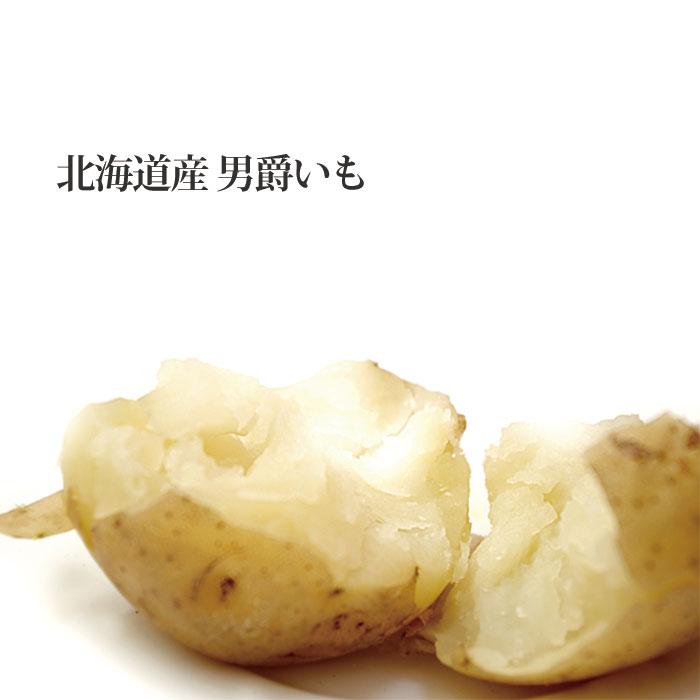 【平成30年産】男爵 だんしゃくいも 5kg ジャガイモ 北海道産 贈り物 内祝 お返し ギフトあげいも フライドポテト等 おいもを使ったおやつに 送料無料 バーベキュー BBQ
