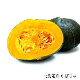 南瓜 かぼちゃ 2個セット 北海道産 贈り物 内祝い お返し ギフト 送料無料 北海道 お取り寄せ ご当地 グルメ 産直 野菜 秋の味覚