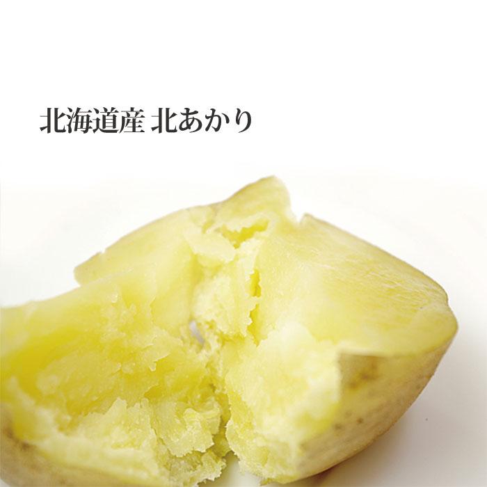 【平成30年産】北あかり10kg じゃがいも 北海道産 贈り物 内祝 お返し ギフト 送料無料 バーベキュー BBQ