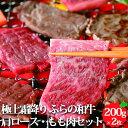 楽天市場 北海道のお肉 北海道美食生活 お取り寄せギフト