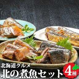 楽天市場 北海道ギフト 簡単 レンチン 焼くだけ 温めるだけ特集 北海道美食生活
