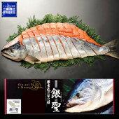 【お歳暮海鮮ギフト鮭】【漁吉丸の銀聖新巻鮭姿2.5kg北海道産】三國推奨品