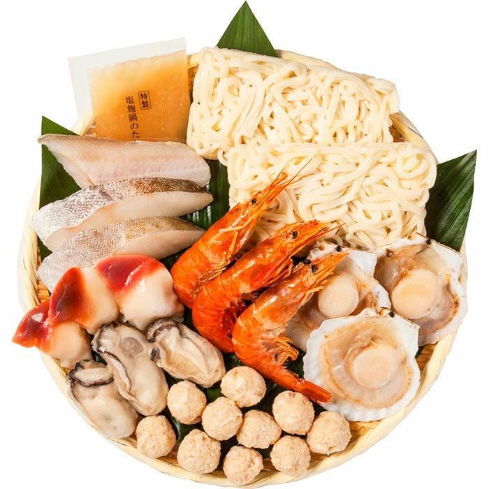【海鮮 北海道鍋セット】貝鮮塩麹鍋