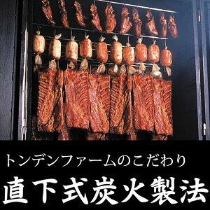 トンデンファームウィンナーソーセージ6点セットFT-301W北海道産肉贈り物内祝お返しギフト送料無料
