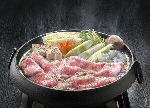 北海道産和牛 リブロース すき焼食べ比べセット 肉 贈り物 内祝 お返し ギフト 送料無料 バーベキュー BBQ