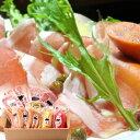 【母の日ギフト】ハム ソーセージギフト どろぶたグルメ 11種熟成セット ランチョエルパソ 北海道 内祝 十勝 帯広 生…