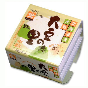 納豆 大豆の里(中粒) 道南平塚食品 北海道産大豆100%使用 北海道の納豆 発酵食品 なっとう 朝ごはん おかず