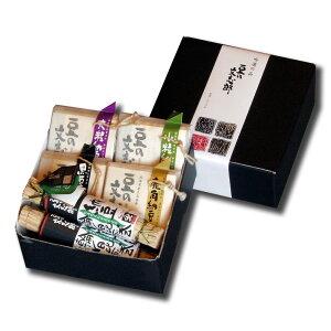 納豆ギフト 豆の文志郎オサツペ 北海道産大豆100%使用 道南平塚食品 北海道の納豆 発酵食品 なっとう 朝ごはん おかず