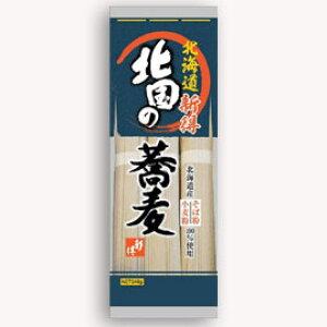 新得北国の蕎麦 5割そば240g×5把 北海道産そば粉 北海道産小麦 乾麺なので長期保存もOK! 年越し蕎麦にも!
