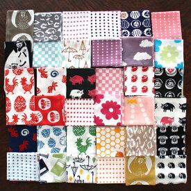 【在庫有り】注染 手ぬぐい はぎれセット30cm 5枚組 マスク 総理生地 リボン 小物製作 日本製 綿100% 約34×約30cm 5枚セット ハギレ 生地 布