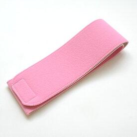 和装ベルト 伊達締め マジックベルト 着物ベルト ウエストベルト マジックテープ きもの 着物 ピンク 着付け小物 約8cm×約90cm