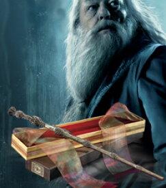 ハリー・ポッターダンブルドアの魔法の杖ニワトコの杖Harry Potter Dumbledore Wand with Ollivanders Wand Box