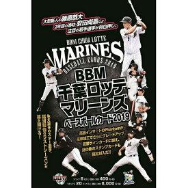 BBM 千葉ロッテマリーンズ ベースボールカード 2019
