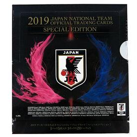 EPOCH 2019 サッカー日本代表オフィシャルトレーディングカード スペシャルエディション[ボックス]