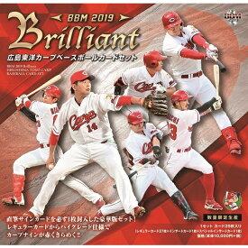 BBM 2019 Brilliant/ブリリアント 広島東洋カープ ベースボールカードセット[ボックス]