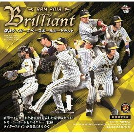 BBM 2019 Brilliant/ブリリアント 阪神タイガース ベースボールカードセット[ボックス]
