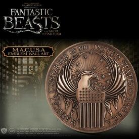 ファンタスティック・ビーストマクーザ紋章ウォールアートFantastic Beasts Macusa Emblem Wall Art