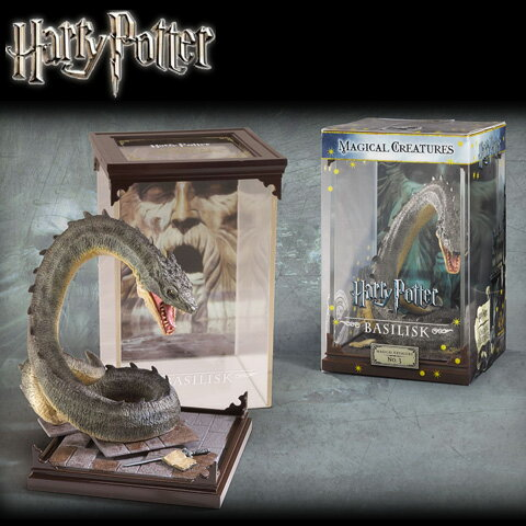 ハリー・ポッターマジカルクリーチャー バジリスクHarry Potter Magical Creatures No.3 - Basilisk