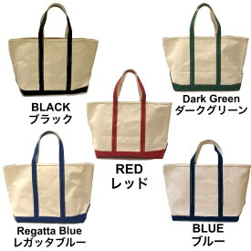 L.L.Bean エルエルビーン Boat & Tote Bag Open Top Large ボートアンドトートバッグオープントップ Lサイズ キャンバス トートバッグ 24オンス made in USA アメリカ製 正規品