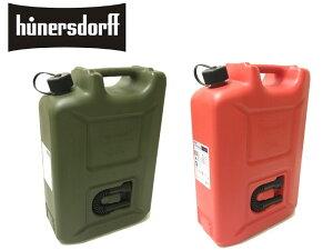 hunersdorff ヒューナーズドルフ フューエルカンプロ20L 燃料タンク ポリタンク ウォータータンク 燃料 灯油 タンク キャニスター