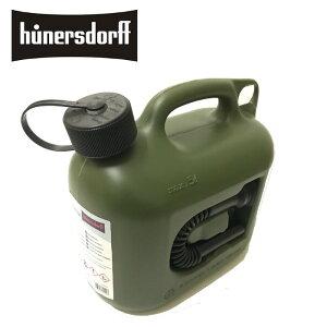 hunersdorff ヒューナーズドルフ フューエルカンプロ5L 燃料タンク ポリタンク ウォータータンク 燃料 灯油 タンク キャニスター