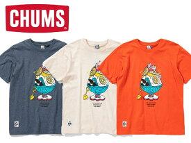 CHUMS チャムス Shaved Ice T-Shirt シェイブドアイスTシャツ CH01-1508 メンズ 正規品