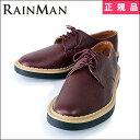 【正規品】【SALE】RAINMAN x George Cox(レインマン×ジョージコックス) Gibson RMG-1459(レインシューズ) BURGUND...
