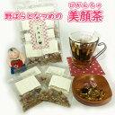 野バラとなつめの美顔茶 8包入り なつめ バラ マイカイ花 レモン ハーブティー 漢方茶 薬膳茶 八宝茶 ティ-バッグ ティーパック 【香料…