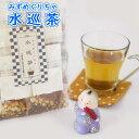 水巡茶 27包入 ダイエット むくみ 水太り 脂肪太り 内臓脂肪 便秘 漢方茶 薬膳茶 八宝茶 ティーバッグ お徳用 ティーパック 黒豆茶 は…