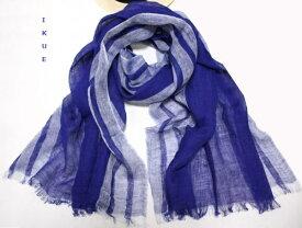 送料無料フランス 天然リネン亜麻100%大判ストール♪大人気 縞模様 UVカット スカーフ ショール マフラ♪ブルー