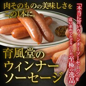 送料無料 12パックセット!育風堂 ゲルダーレンダー ウインナー ウインナーソーセージ ソーセージ ウィンナー 取り寄せ グルメ 生ソーセージ 肉 お肉 豚肉 おいしい