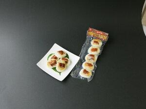 ベーコンスモークチーズかまぼこ