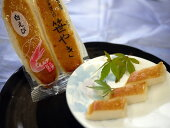 笹焼き(白えび)