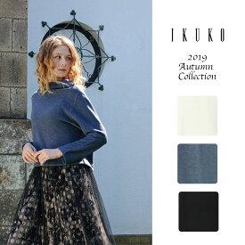 IKUKO/パウダーウォームリバートップス/日本製 レディース 新作 秋 やわらか ハイネック 長袖 ふわふわ ニット 軽い 暖かい