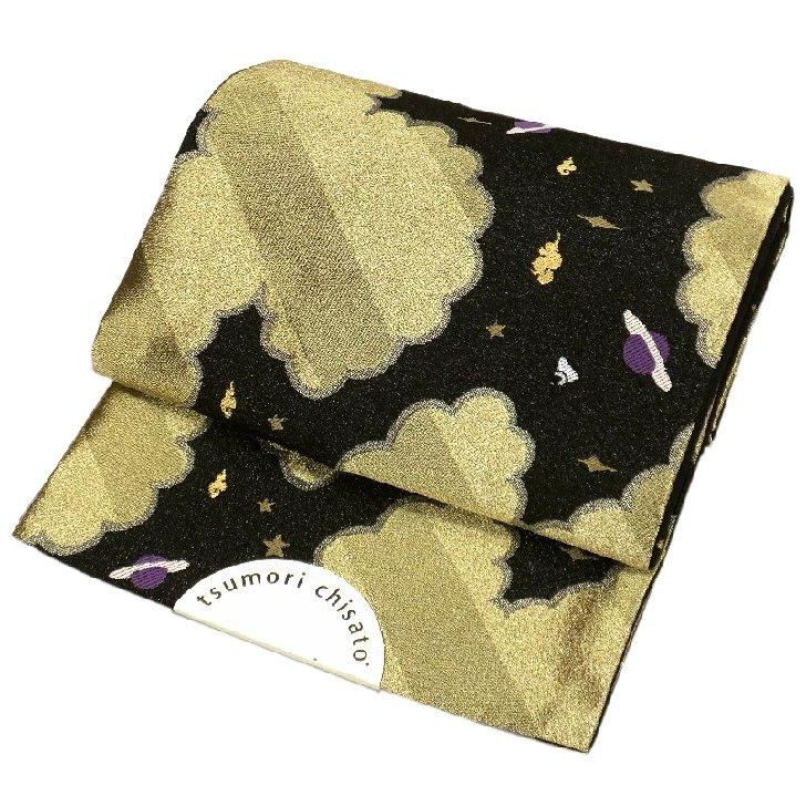 袋帯 ツモリチサト プラネット 黒