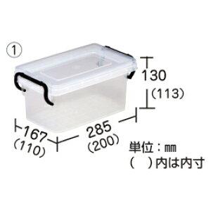 収納ケース 収納ボックス 収納コンテナセーフティBOX (5)5型(30.6L) 和泉化成