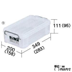 収納ケース 収納ボックス 収納コンテナNCボックス (6) #45(43L) アステージ