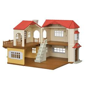 おもちゃ 人形 女の子 赤い屋根の大きなお家 エポック社