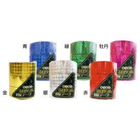 エヒメ紙工 ホログラムテープ(3巻) 緑