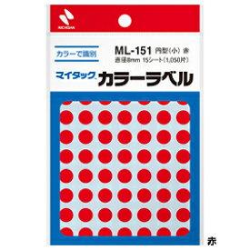 ニチバン マイタックカラーラベル 8mm 白 【メール便対象商品】