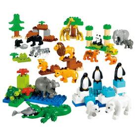 LEGO デュプロ ゆかいな動物セット